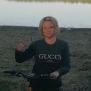Марина, 38, г.Северск