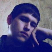 Вячеслав 24 года (Козерог) Самара