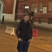 Hamo 24 Москва