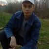 Александр, 32, г.Верхняя Хава