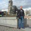 Роман, 30, г.Бирюсинск