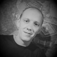 Филипп, 35 лет, Стрелец, Павлоград