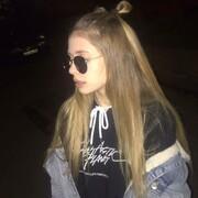 Рита, 19, г.Мариуполь
