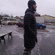 Амир 26 Москва