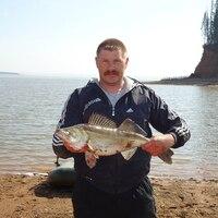 Александр, 46 лет, Водолей, Чернушка