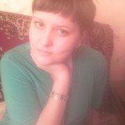 Алёна, 28, г.Каргасок
