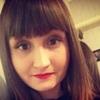 Ксения, 23, г.Уфа