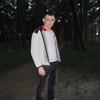 Максим, 26, г.Пионерск