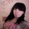 Ксения, 22, Добропілля