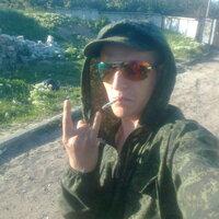 Алексей, 25 лет, Водолей, Первомайск
