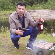 Ариф 45 Мурманск