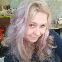 яна, 33 года, Близнецы, Уссурийск