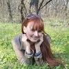 Анна, 23, г.Луганск