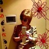 алена, 31, г.Екатеринбург