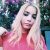 Елисавета, 17, г.Елань-Коленовский