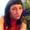катерина, 32, г.Самара