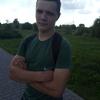 Oleksіy, 19, Kovel