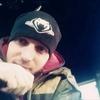 Ахмед, 24, г.Пугачев