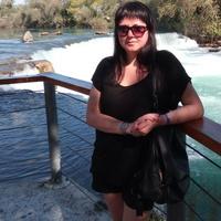 Екатерина, 32 года, Козерог, Новомосковск