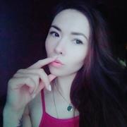 Елена 28 лет (Овен) Челябинск