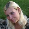 Наталья, 36, г.Авдеевка