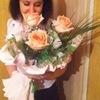 Марина Валерьевна, 29, г.Куйбышев (Новосибирская обл.)