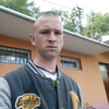 Иван, 30, Нікополь
