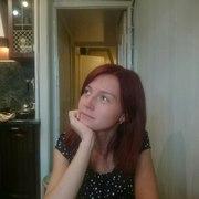 Дарья, 25, г.Хайфа