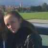 Elizaveta, 32, Pershotravensk