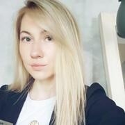 Мария, 28, г.Уфа