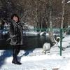 Оксана, 44, г.Каменоломни