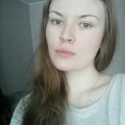 Диана, 22, г.Санкт-Петербург