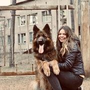 Екатерина 22 года (Козерог) Димитровград