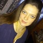 Валентина, 23, г.Одинцово