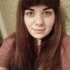 Сашенька, 20, г.Краснокамск