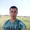 Андрій, 24, Стрий