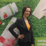 Наталья 51 Екатеринбург