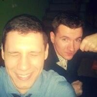 Дмитрий, 28 лет, Дева, Новотроицк