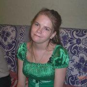 Оксана, 33, г.Лабытнанги