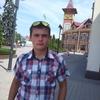 Андрій, 25, г.Рахов