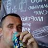 Саша, 33, г.Люботин