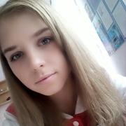 Кристина, 17, г.Харьков