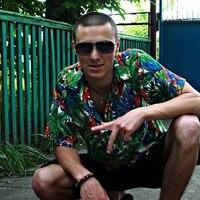 Назар, 24 года, Близнецы, Бердичев
