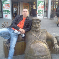 banderasviego, 34 года, Козерог, Екатеринбург