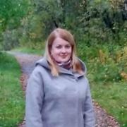 Елена, 40, г.Североморск