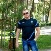 Сергей, 44, г.Анапа