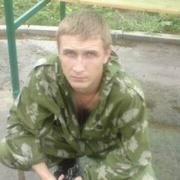 Сергей 37 Дальнегорск
