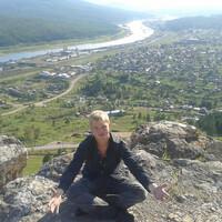 Сергей, 33 года, Водолей, Усть-Кут