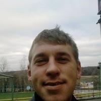 Алексей, 32 года, Весы, Старый Оскол