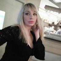 Эля, 32 года, Телец, Хабаровск